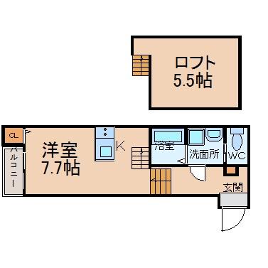Abisko Nakamura (アビスコナカムラ)