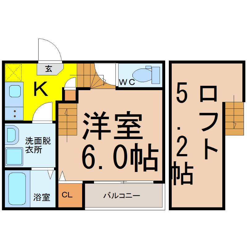レガート上社 (レガートカミヤシロ)