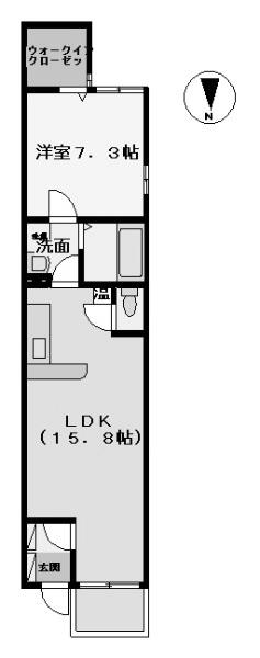 アビターレ中村日赤 (アビターレナカムラニッセキ)