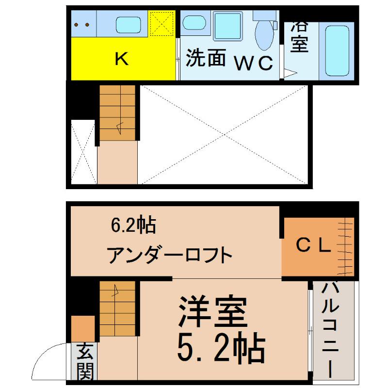 Vivienda 名古屋 (ビビエンダナゴヤ)