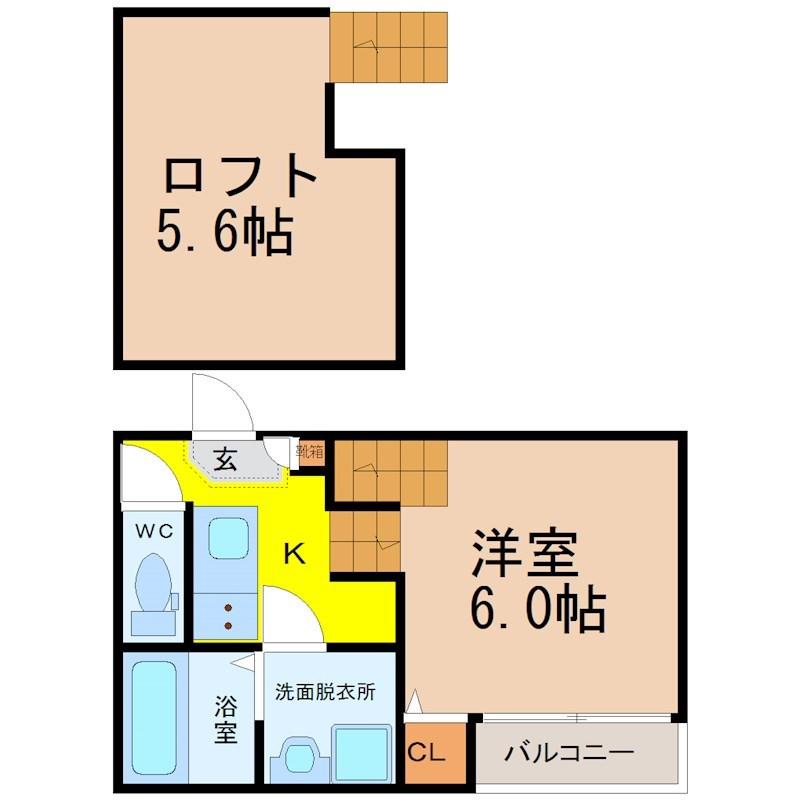 ハーモニーテラス東海通(ハーモニーテラストウカイドオリ)