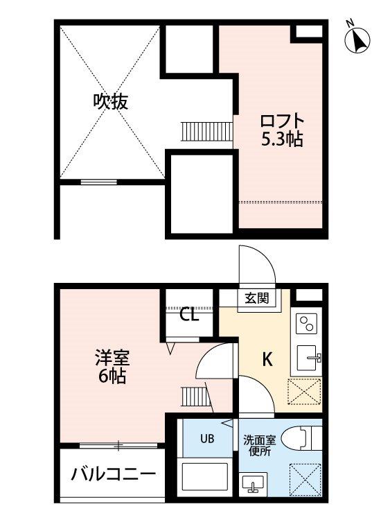 Casa Gracias 南川