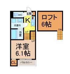 中村ミッドタワー31F