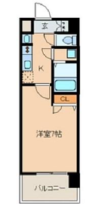 UURコート名古屋名駅 (ユーユーアールコートナゴヤメイエキ)