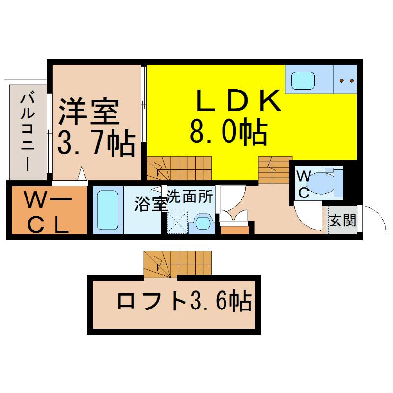 間取り 1SLDK LDK8.0帖 洋室3.7帖 ロフト