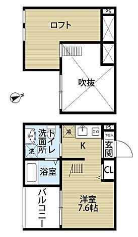 Haus Ruhe高畑 (ハウスルーエタカバタ)