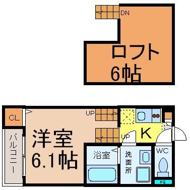 アーク東海通 (アークトウカイドオリ)