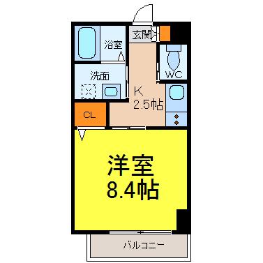 Field Village Sasashima(フィールドヴィレッジ)