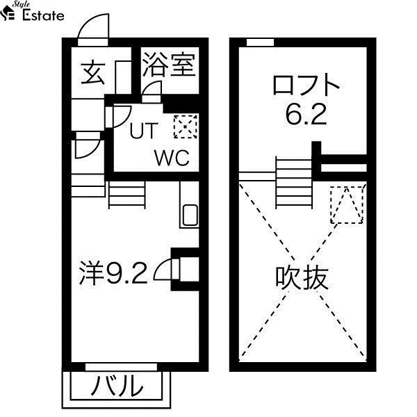 CottageKawama (コテージカワマ)