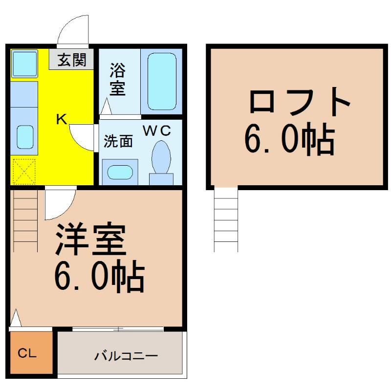 コンパートハウス高畑 (コンパートハウスタカバタ)