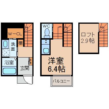 a l'aise高畑B (アレーズタカバタビー)