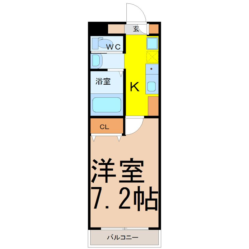 A・City中川