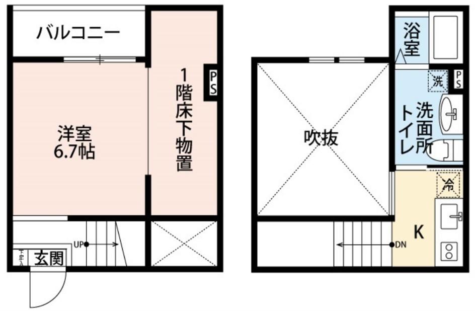 Kandooma(カンドゥーマ)
