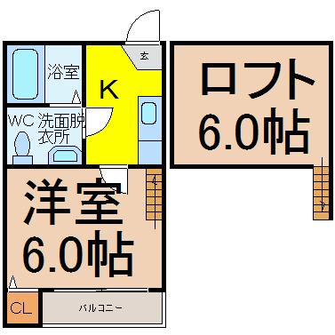 stage瓢箪山(ステージヒョウタンヤマ)
