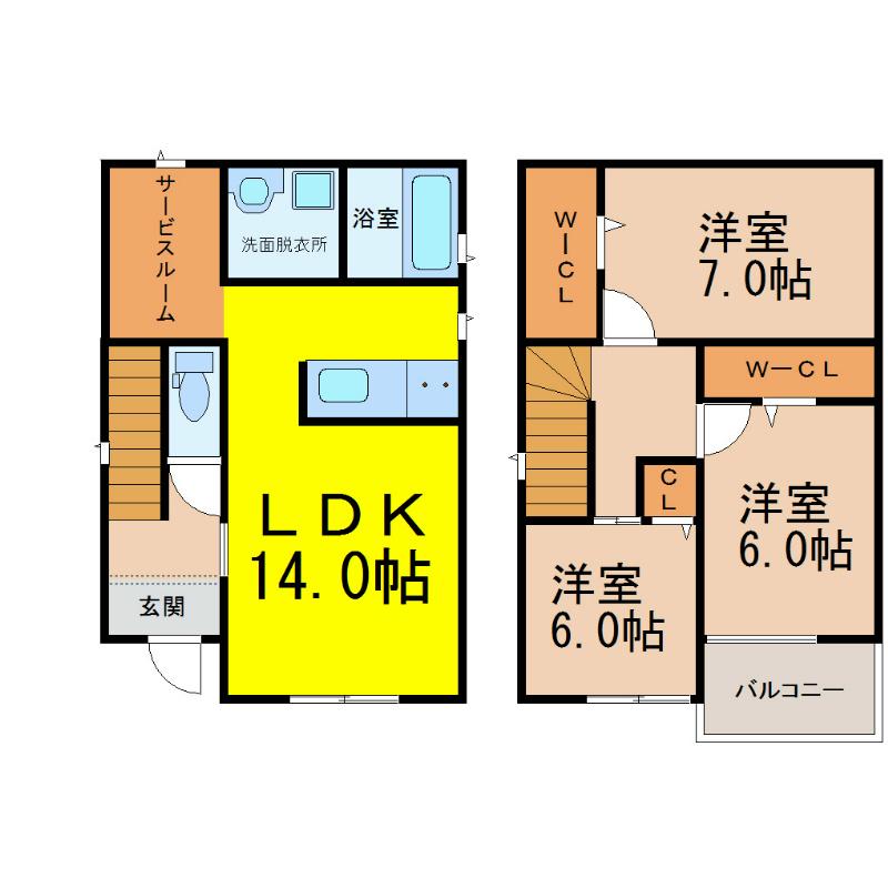 小幡中二丁目KODATEX V(オバタナカニチョウメコダテックスファイブ