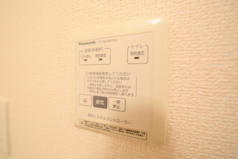 浴室換気システム