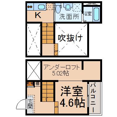 クレアーレ想(クレアーレソウ)