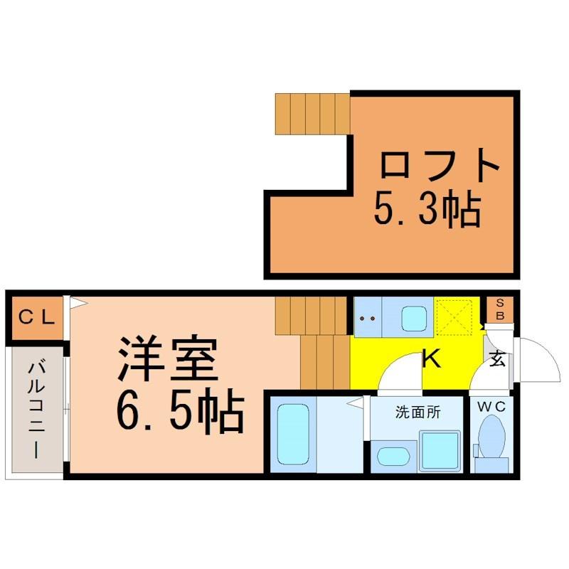 ハーモニーテラス元八事II (ハーモニーテラスモトヤゴトニツー)