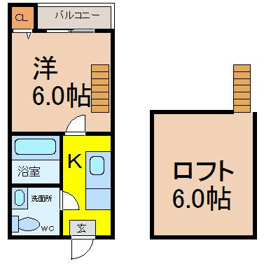 カーサ・ルチア千種A(カーサ・ルチアチクサエー)