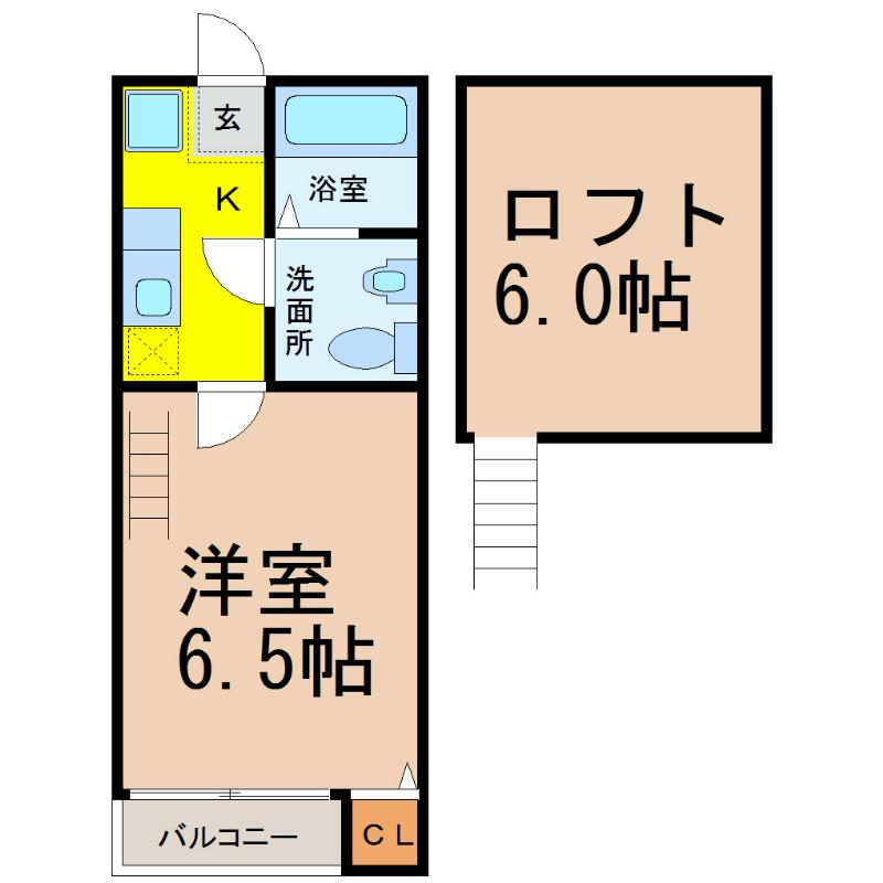 ヒロアーカ新守山(ヒロアーカシンモリヤマ)