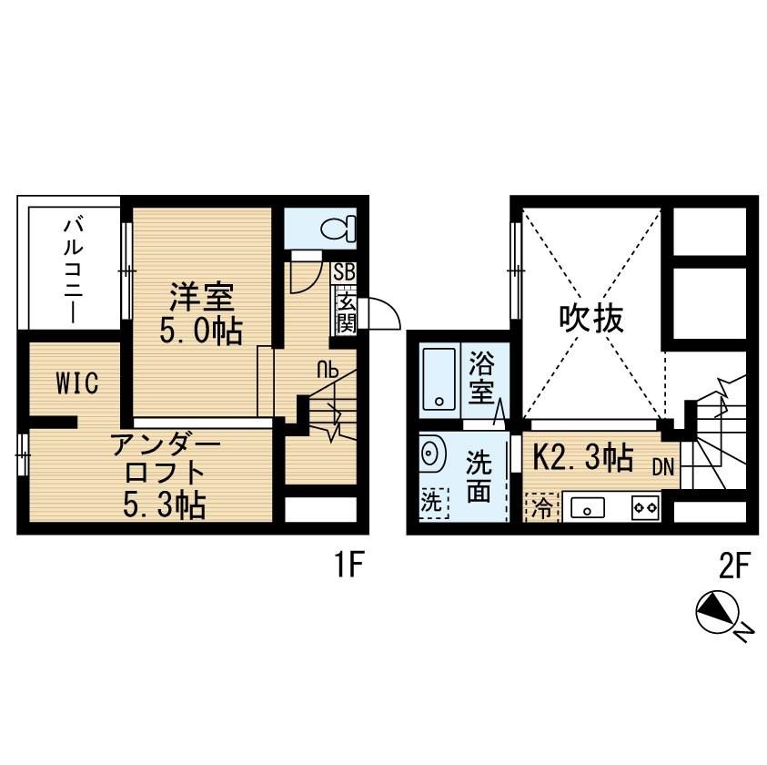 洋室5.0帖 ロフト5.3帖 家電ご用意できます!!
