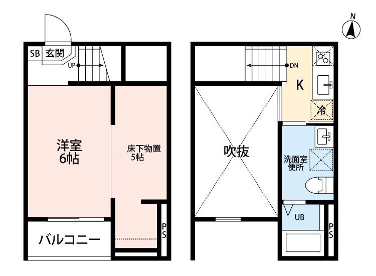 Ju-Jitsu Terrace