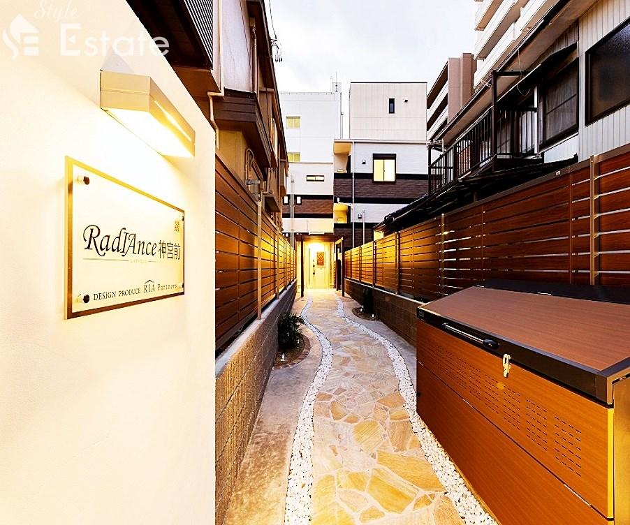 RadIAnce神宮前