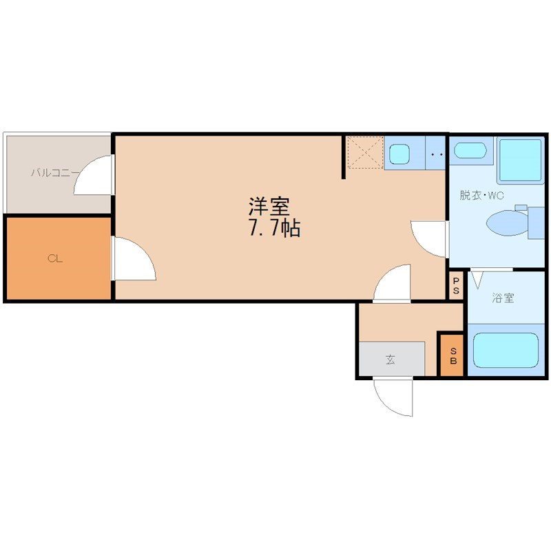 Casa Lupinus.TR