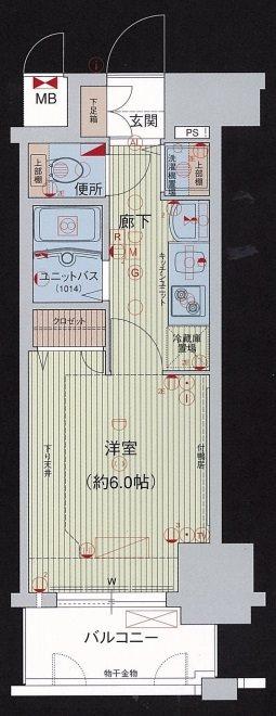 プレサンス名古屋STATIONビーフレックス