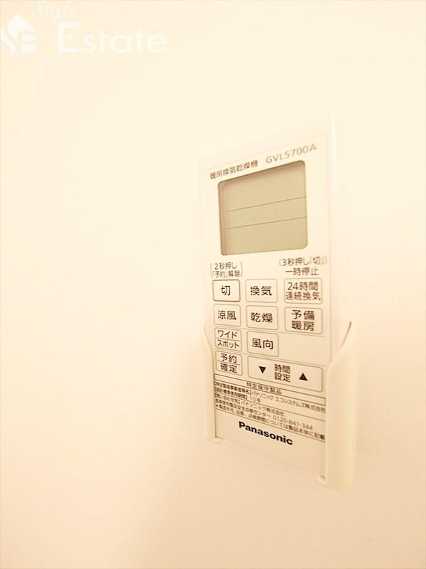 浴室暖房乾燥機能