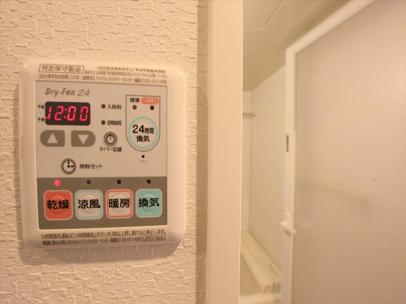 浴室暖房乾燥機付です!