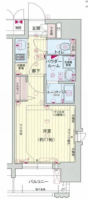 プレサンス名古屋STATIONキュオル