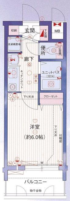 プレサンス名古屋駅前