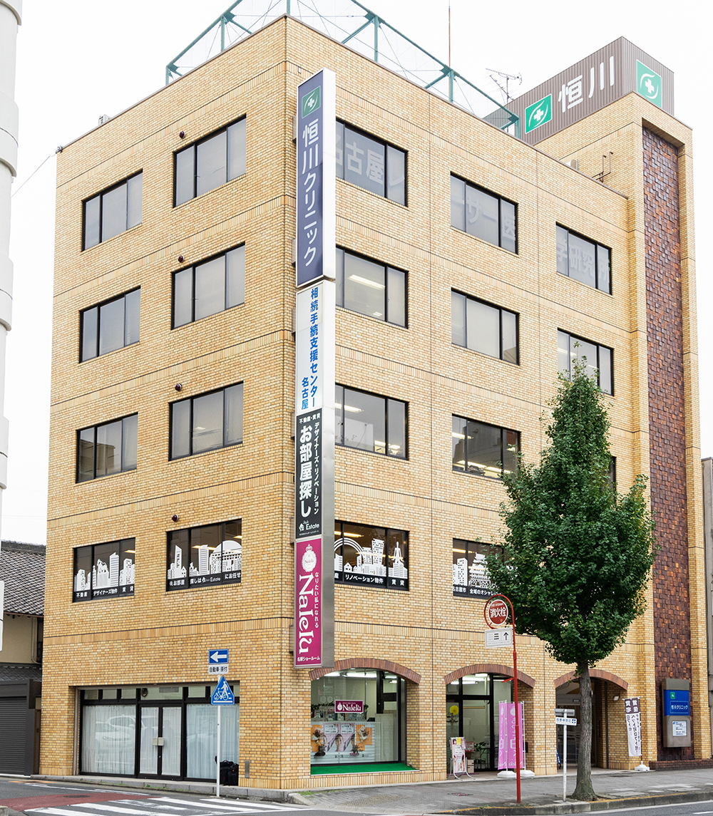 名古屋駅前支店